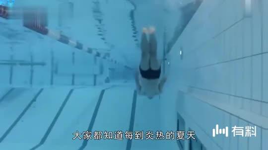 最神奇的游泳池:只有一张床大小,却怎么游也游不到尽头!