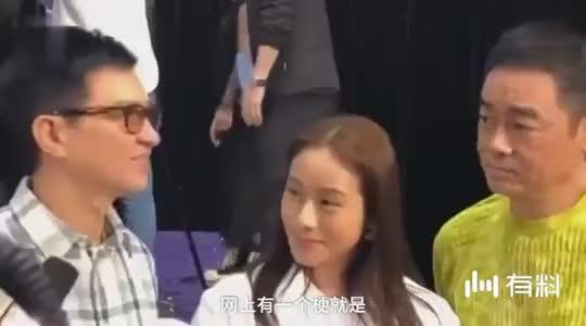 """张家辉首次回应""""我是渣渣辉"""",刘青云旁边笑抽了"""