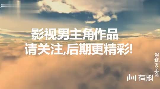 年老隐退的黑帮大佬还想东山再起,谁知江湖早已是年轻人的天下了