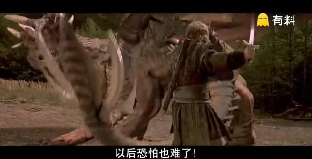 这个人太强悍了,和这条巨龙缠斗了一天一夜啊