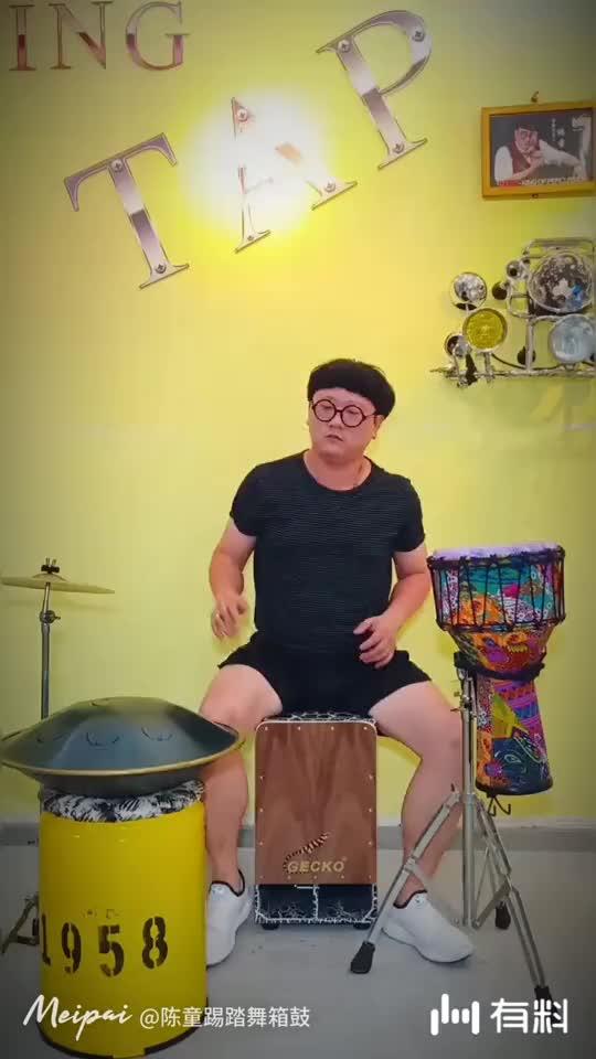 陈童箱鼓课堂:俄罗斯钢舌鼓RAV Vast 壁虎箱鼓马丁非洲鼓合奏