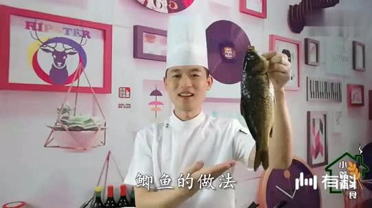 鲫鱼怎么做才好吃?大厨教你一种饭店的做法,简单易学还很好吃!