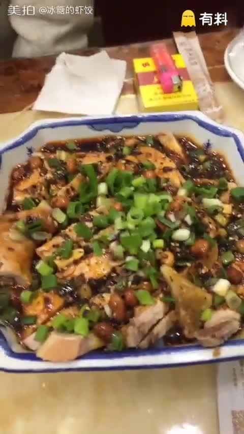 水煮鱼口水鸡