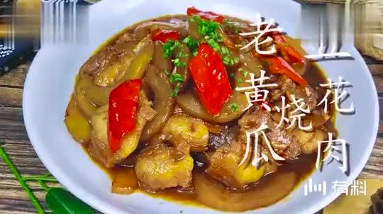 老刘用自己种的有机黄瓜,做一道简单美味的家常小菜,家人都爱吃