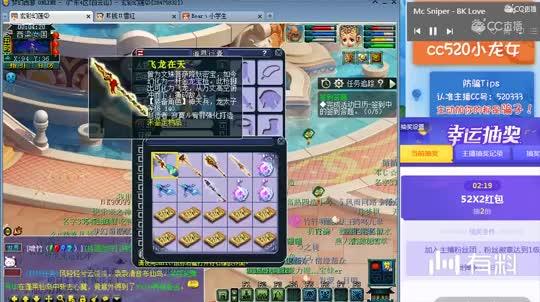龙女10个装备鉴定出了高双加法系武器