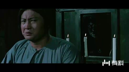 #电影片段#片名:鬼打鬼洪金宝大哥的张大胆还不错。